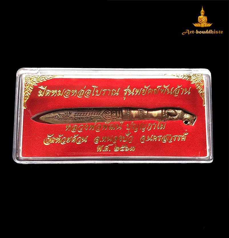 couteaux bouddhistes lancette