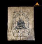 toile bouddhiste tortue