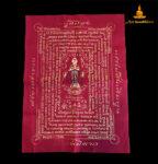toile talisman bouddhiste